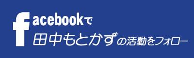 facebook�o�^
